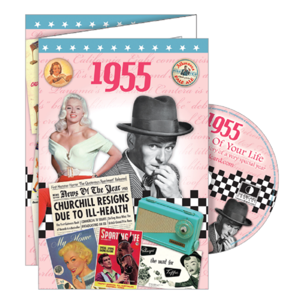 1955 Birthday Gift - 1955 DVD Film and 1955 Greeting Card